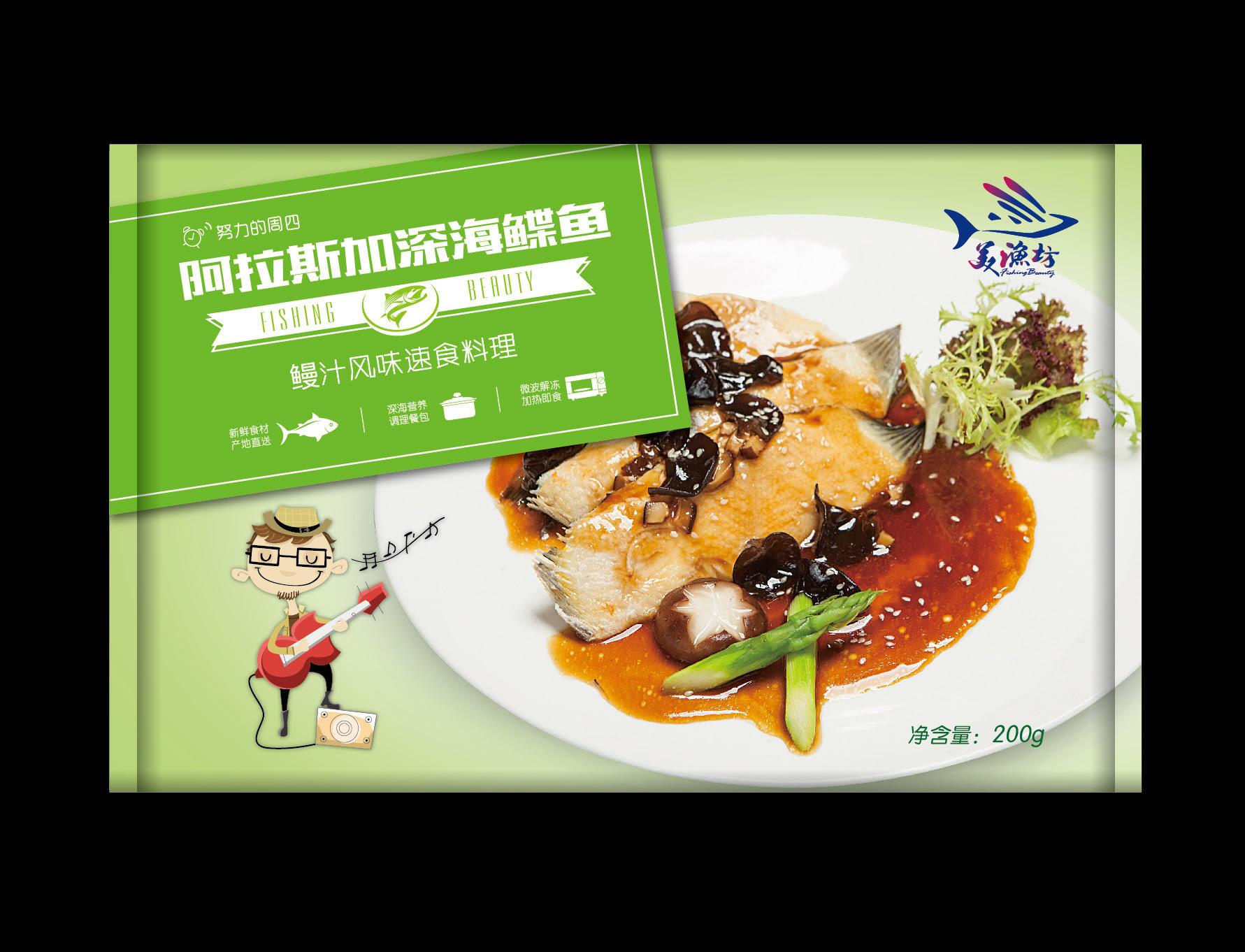Dalian Meihe Foodstuff